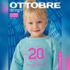 OTTOBRE design 1/2020 - Весна