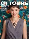 OTTOBRE design Woman 2/2016 - Весна/Лето