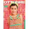 OTTOBRE design 3/2013 - Лето