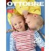 OTTOBRE design 3/2020 - Лето