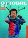 OTTOBRE design 6/2014 - Зима